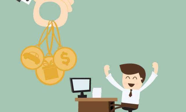 Формулировка для премии за хорошую работу и трудовые результаты сотрудников