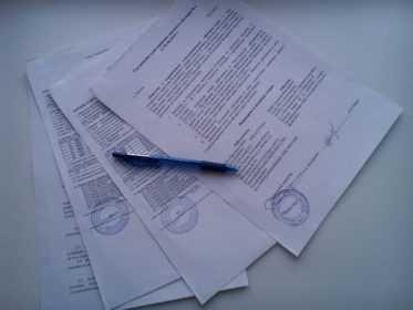 Ученический договор в тк рф и возмещение расходов работодателя