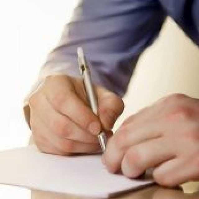 За сколько дней должны предупредить об увольнении, чтобы не нарушить закон